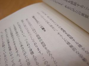 03_sogonoyuwaku