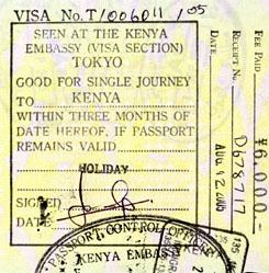ケニアの観光ビザ。在日大使館に赴く手間を惜しまなければ6000円で取得できる。