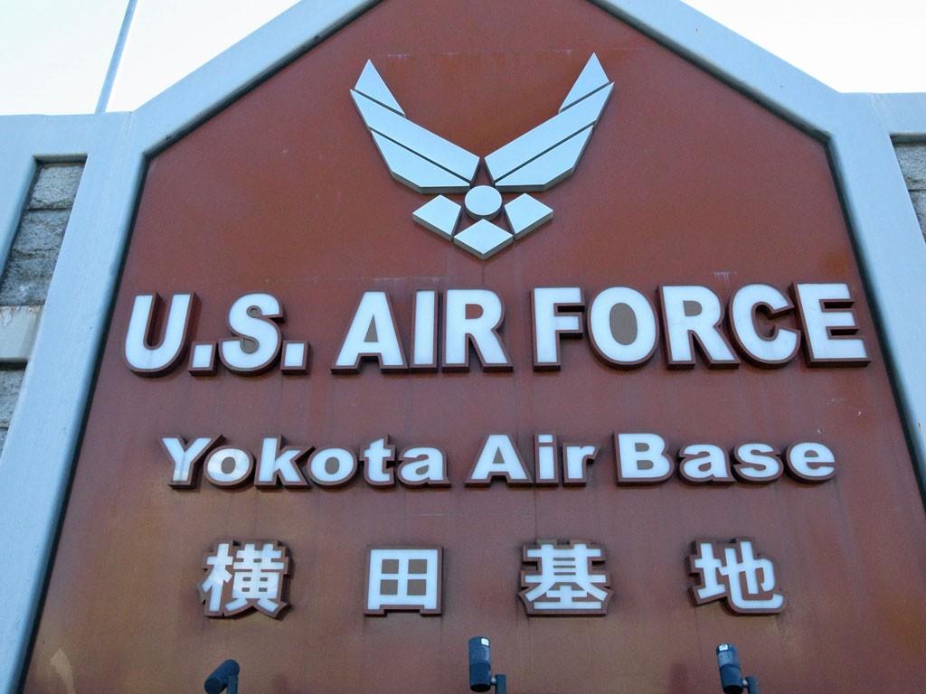アメリカ空軍 横田基地(撮影=bg)