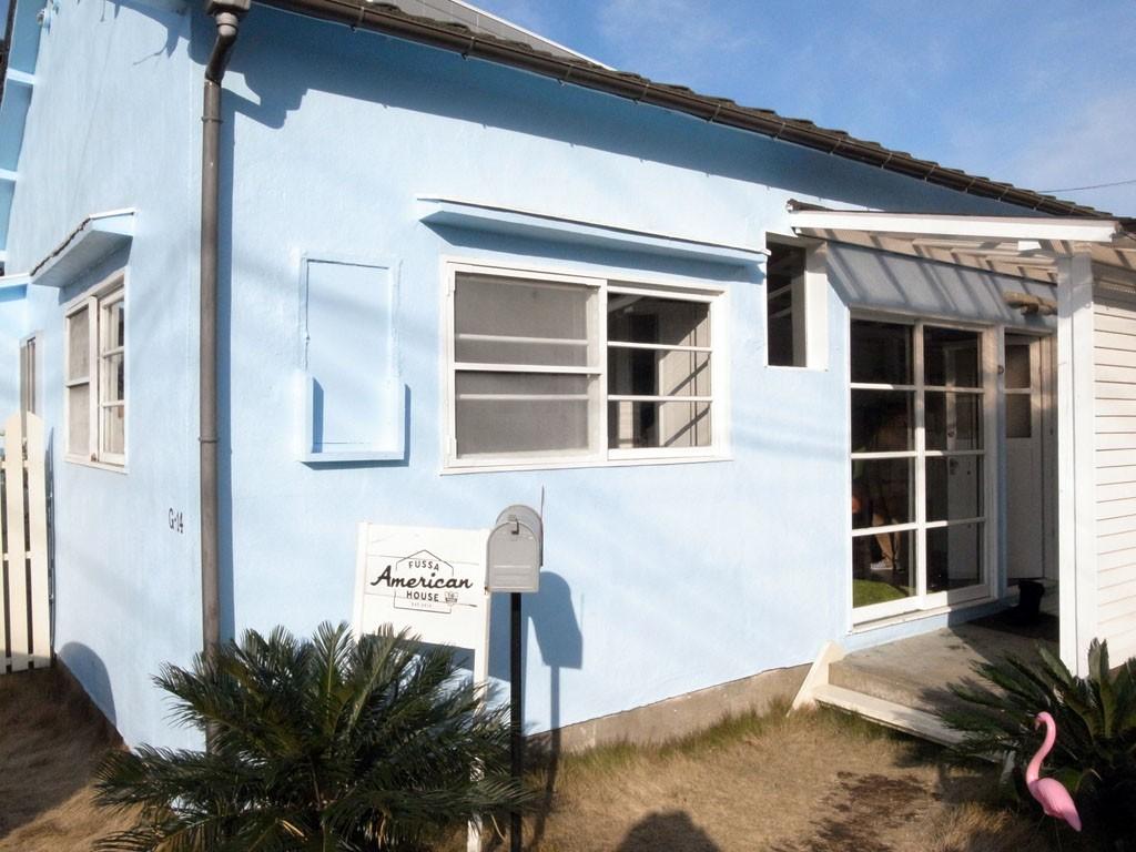 1958年に建てられた米軍ハウスをリノベーションしたコミュニティ施設「福生アメリカンハウス」。(撮影=bg)
