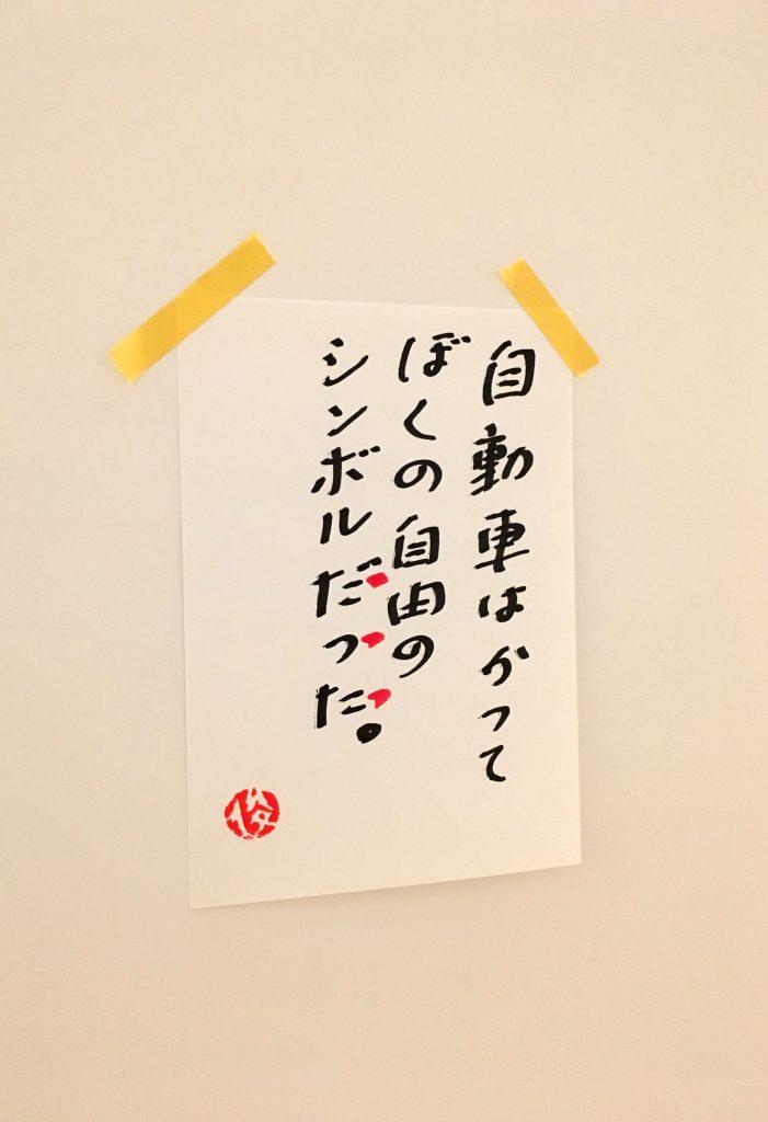 tanikawa04