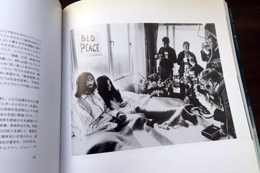 ジョン・レノンとヨーコ・オノによる「ベッド・イン」の様子(「YES オノ・ヨーコ」展(2003年10月〜2004年12月)公式図録より)